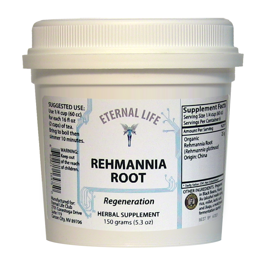 Rehmannia Root product image (zoomed)